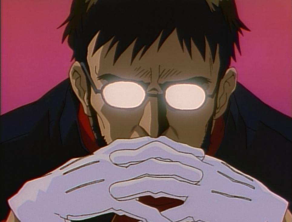 Reflector eyes Gendo