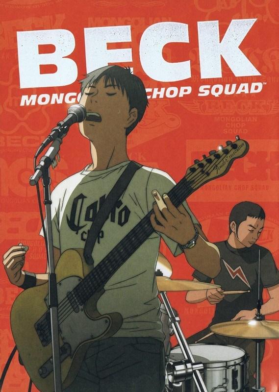 Beck Mongolian Chop Squad