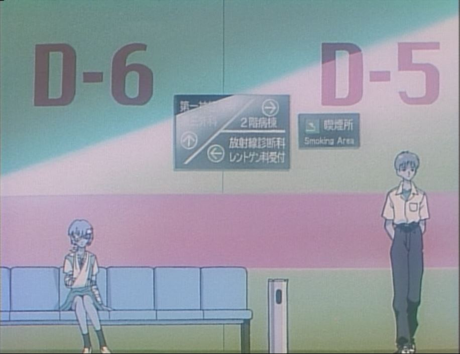 Shinji and Rei